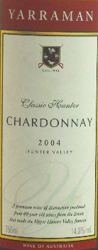 Yarraman Estate Classic Hunter Chardonnay 2004